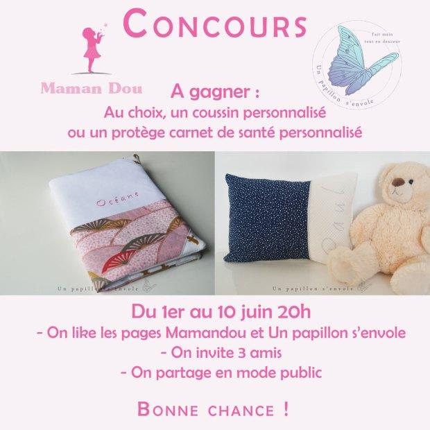 ImageConcoursMamandou_web